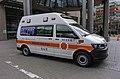New Taipei City Fire Department ambulance Cifu-92.jpg