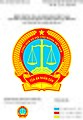 New emblem of the People's Court of Vietnam.jpg