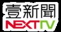 Next TV News Logo.png
