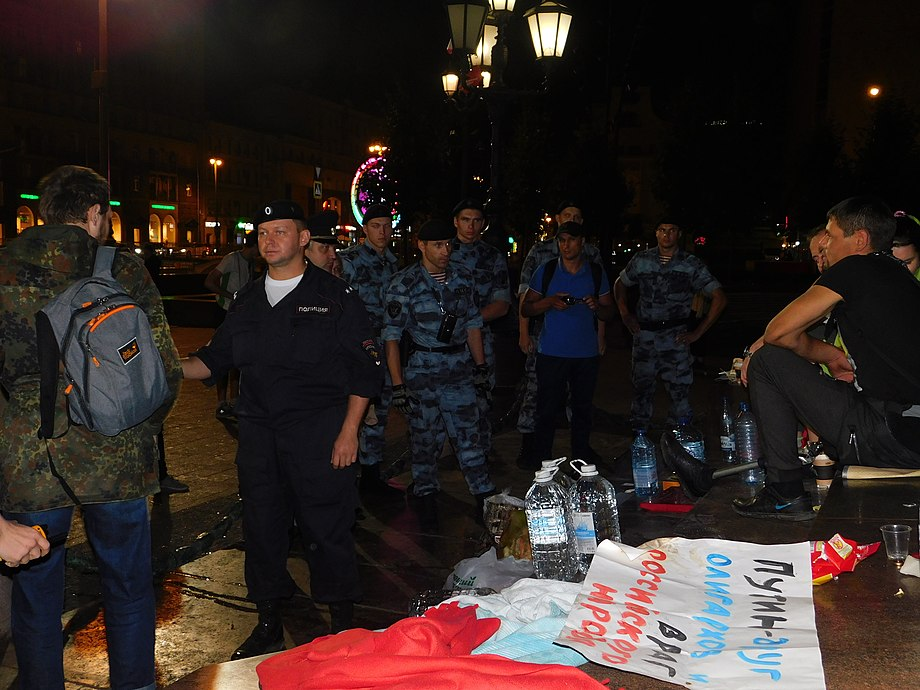 Night picket on Pushkin Square (2018-09-09) 88.jpg