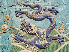 Nine-Dragon Screen-1.JPG