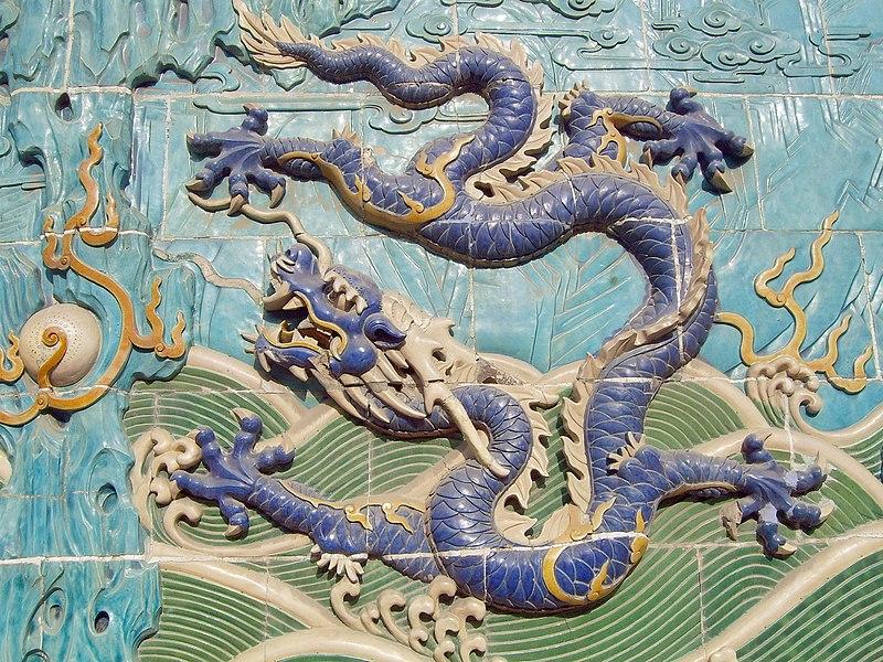 Imagem:Nine-Dragon Screen-1.JPG
