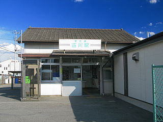 Niragawa Station railway station in Ota, Gunma prefecture, Japan
