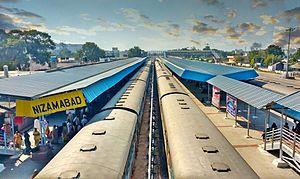 Nizamabad Junction railway station - Image: Nizamabad Railway