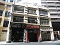 No. 172-176 Queen's Road Central 2012.JPG