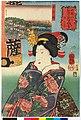 No. 1 Wakasaya Yoichi 若狭 (BM 2008,3037.02101).jpg