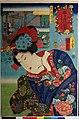 No. 55 Bungo shibori zome 豊後しぼり染 (Woven silk from Bungo) (BM 2008,3037.02144 2).jpg