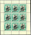 North Borneo 4c 1897-1902 Waterlow printer's sample stamps sheetlet.jpg