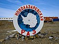 Novolazarevskaya sign Antarctica.jpg
