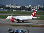 OK-NEN (aircraft) at Sheremetyevo International Airport pic3.JPG