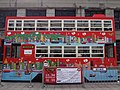 OMQ tram in Songshan Cultural and Creative Park 20131118 1.jpg