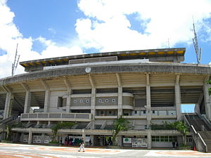 Okinawa Athletic Stadium.JPG