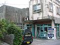 Okinawa Nakanoyu Onsen.jpg
