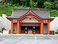 Okinawa Naritasan Fukusenji 2.jpg