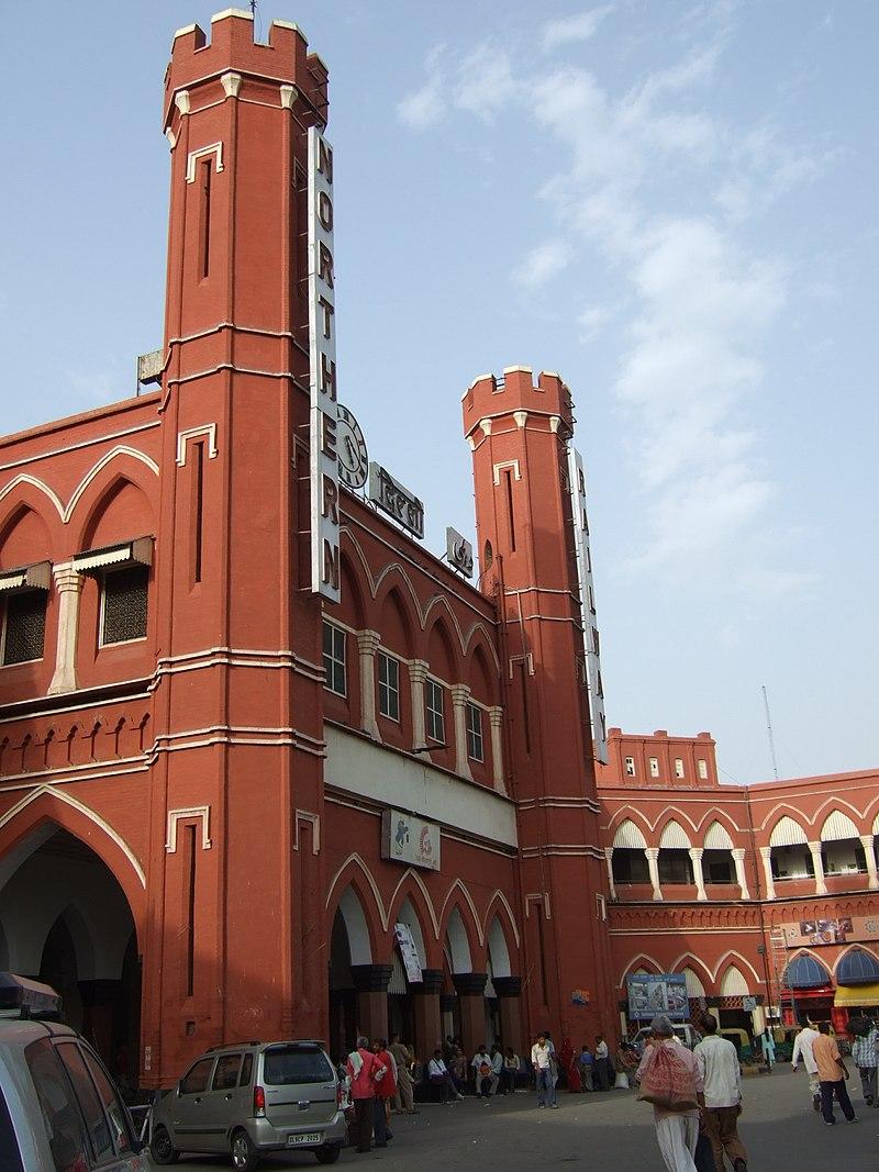 Cloakroom in Old Delhi Railway Station
