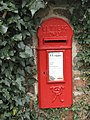 Old post box - geograph.org.uk - 443511.jpg