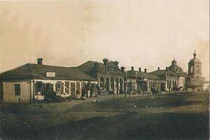 Lysychansk - Image: Old town Lisichansk