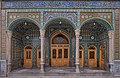 One of the room in Atabaki sahn at Fatima Masumeh Shrine3, Qom, Iran.jpg