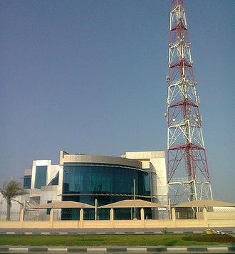 Ooredoo - Ooredoo branch in Al Khor, Qatar