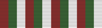 Order of the Renaissance of Oman - Image: Order of the Renaissance of Oman (4th Class)