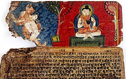 Oriental Collection, Nepalese erotic MS, Ind Wellcome L0031443.jpg