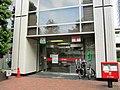 Osaki Ekimae Post office.jpg
