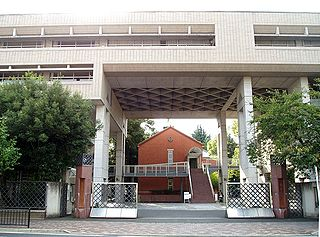 Ōtani University