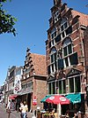 oudewater 234