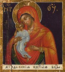 Молдавская икона Божией Матери