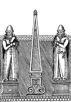 00dda80336cfd6 Encyklopedia staropolska/Całość/Tom IV - Wikiźródła, wolna biblioteka
