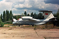 Pair of Antonov An-71s in 1994.jpg