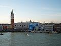 Palau Ducal de Venècia, Bacino de San Marco.JPG