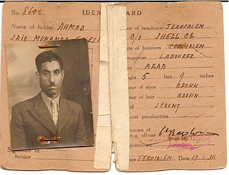Palestinian right of return - Identification Card of Ahmad Said, a Palestinian refugee