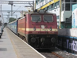 Pallavan express at chennai.jpg