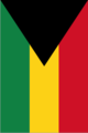 Pan African Flag Vertical.png