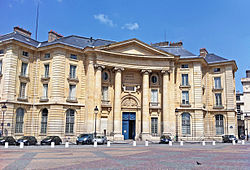 Pantheon-Assas University - Panthéon.jpg
