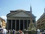 Pantheon Rome.JPG