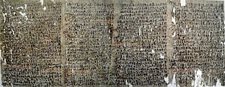 Ancient Egyptian text