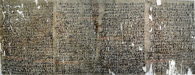 The Westcar Papyrus, on display in the Agyptisches Museum, dates to the 17th Dynasty but its story was probably first written during the 12th Dynasty. PapyrusWestcar photomerge-AltesMuseum-Berlin-5.jpg