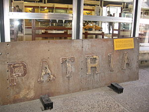 Patria disaster - A nameplate preserved from Patria