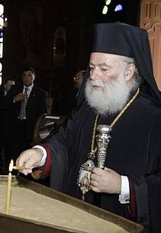 Patriarch Theodore II of Alexandria