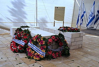 John Henry Patterson (author) - The reburial ceremony in Avihayil, Israel on 4 December 2014