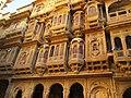 Patwa Haveli front view.jpg
