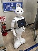 Pepper robot at Himeji Station.jpg