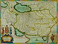 Persia. Sive Sophorvm Regnvm. Janssonius map of Persia. 1666.jpg