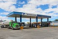 Petroecuador petrol station 01.jpg