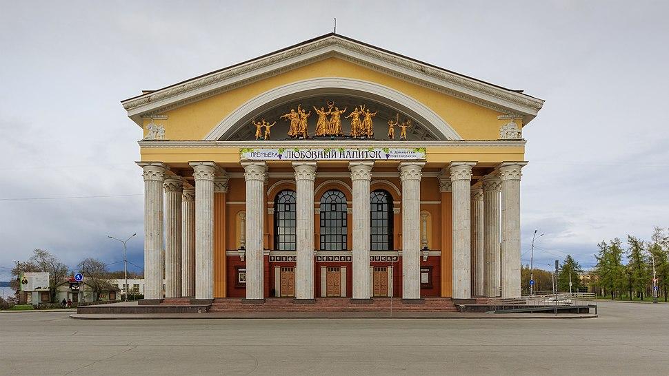 Petrozavodsk 06-2017 img18 Music Theatre
