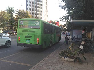 Phnom Penh City Bus - logo of the Phnom Penh City Bus
