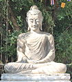 Phra Buddha Mettaprachabapith Wat Khung Taphao in Uttaradit Thailand.jpg