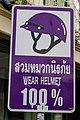 Phuket Thailand Wear-Helmet-Sign-01.jpg